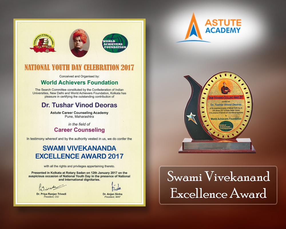 Swami Vivekanand Excellence Award