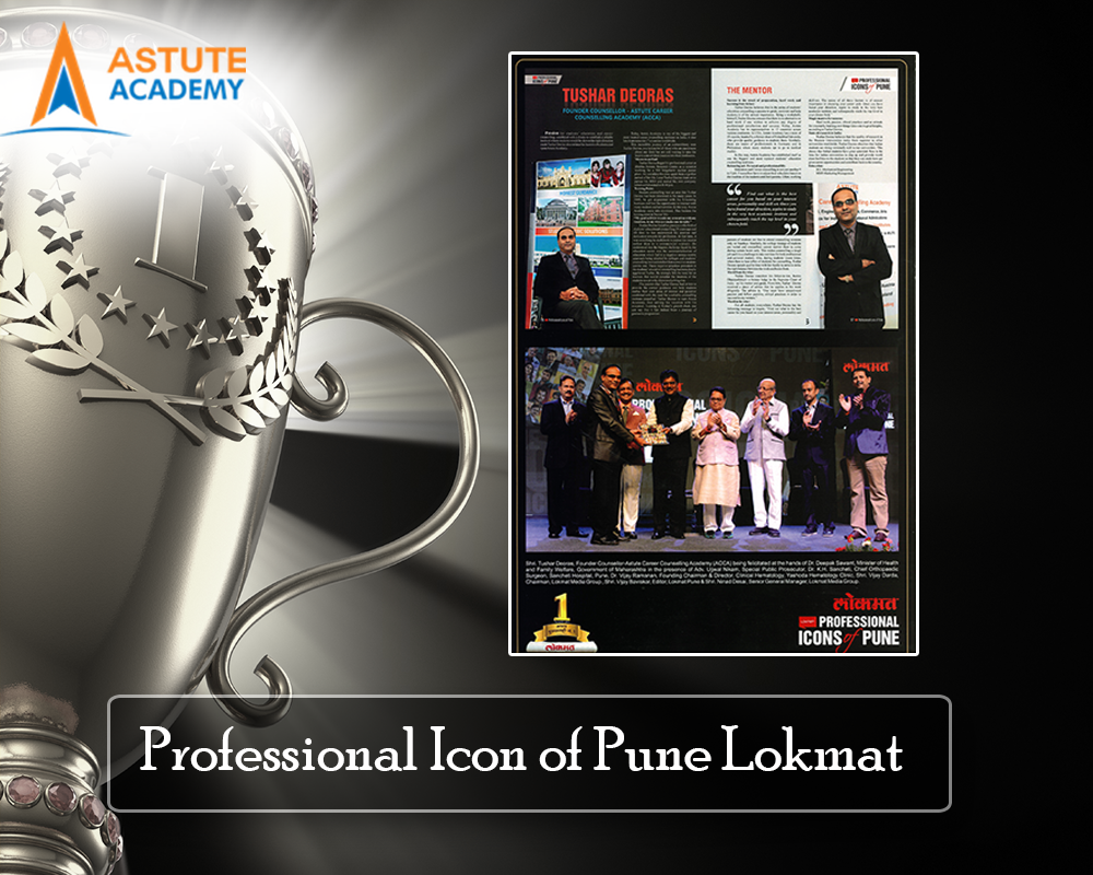 Professional Icon of Pune Lokmat