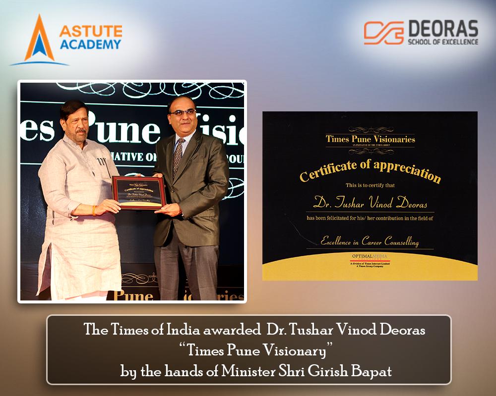 Times Pune Visionary Award